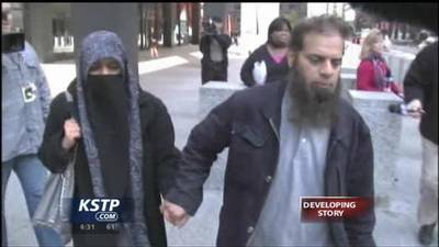 News video: Illinois Man Tried to Travel Overseas to Join IS Group